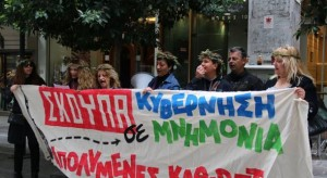 protesting cleaners in Athens April 2014