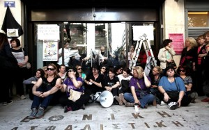 cleaners block Finance ministry 2014