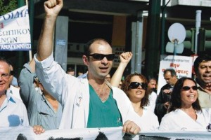 greece medical appeal