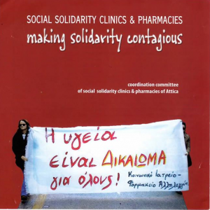 Solidarity Clinics Attica